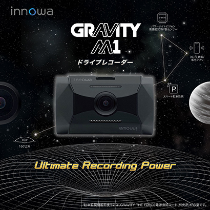 innowa GRAVITY M1 [ドライブレコーダー]