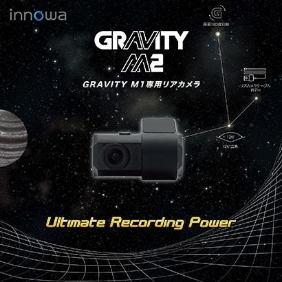 innowa GRAVITY M2 [M1専用リアカメラ]
