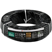 S5FBAL20B-RP [5C黒20m4K8K衛星放送対応テレビ配線ケーブル]