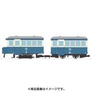 30333 [鉄道コレクション ナローゲージ80 猫屋線ジ3・ハ51新塗装]