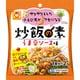 サクサクとした小えび天がクセになる炒飯の素 うま辛ソース味 (13.1g×2P)26.2g