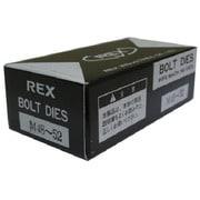 MCM4852 [REX ボルトチェーザ MC M48ー52]
