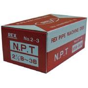 MCNPT65A80A [REX 手動切上チェーザ MC・NPT65Aー80A]