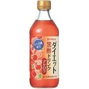 ダイエット黒酢ドリンク アセロラ 500ml
