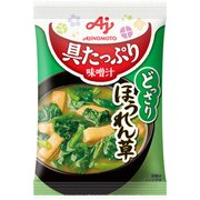 具たっぷり味噌汁 ほうれん草 13.1g