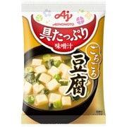 具たっぷり味噌汁 豆腐 13.8g