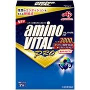 アミノバイタルプロ 7本入箱 31g