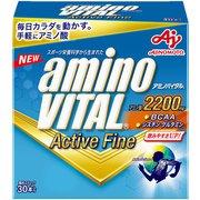 アミノバイタルアクティブファイン 30本入箱 74g