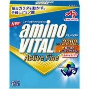 アミノバイタルアクティブファイン 14本入箱 35g