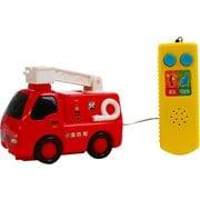 出動!リモコン サイレン消防車 [対象年齢:3歳~]