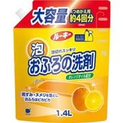 ルーキー おふろ洗剤 詰替用 約4回分