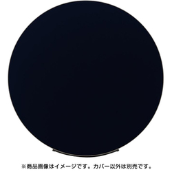 BeoSound Edge Covers Parisian Night blue-1607303 [Beosound Edge専用スピーカーカバー 一台分]