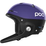 Artic SL SPIN 10497 Ametist Purple M-Lサイズ [ヘルメット]