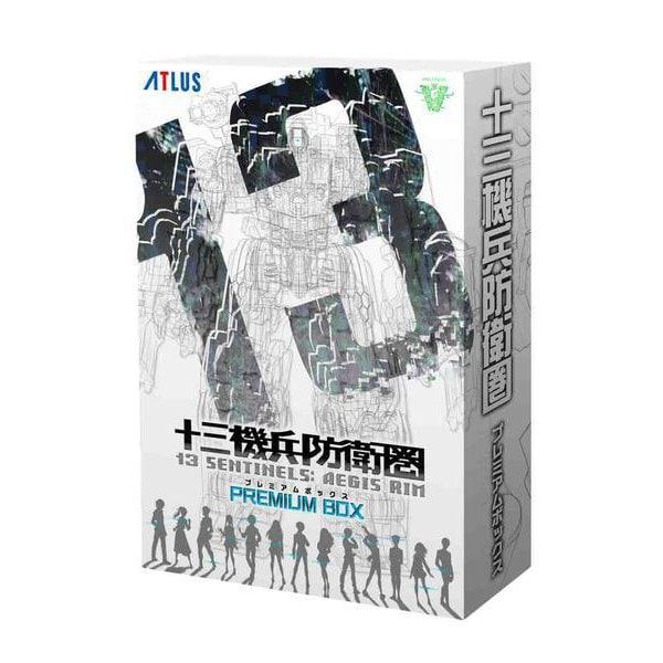 十三機兵防衛圏 プレミアムボックス [PS4ソフト]