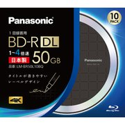 LM-BR50L10BQ [ブルーレイディスク 録画用BD-R 追記型 片面2層 50GB]