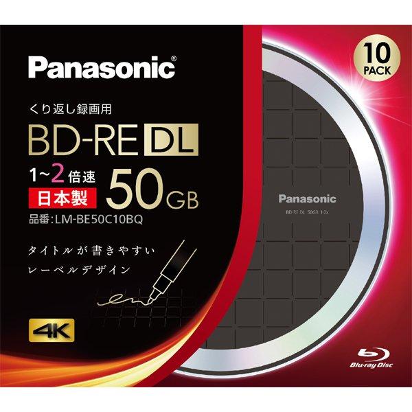 LM-BE50C10BQ [ブルーレイディスク 録画用BD-RE 書換型 片面2層 50GB]