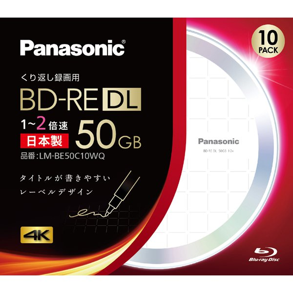 LM-BE50C10WQ [ブルーレイディスク 録画用BD-RE 書換型 片面2層 50GB]