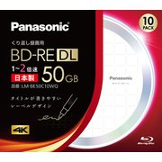 LM-BE50C10WQ [ブルーレイディスク 録画用BD-RE 書換型 片面2層 50GB]