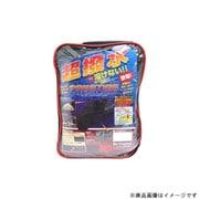 BB-2004 [超撥水+溶けないプレステージバイクカバー LLサイズ ブラック]