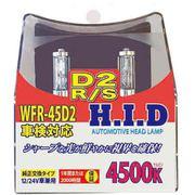 WFR-45D2 [HIDバルブWFR-45D2]