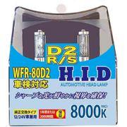 WFR-80D2 [HIDバルブWFR-80D2]