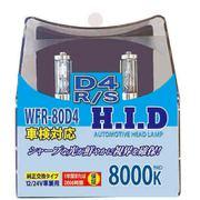 WFR-80D4 [HIDバルブWFR-80D4]