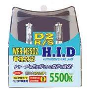 WFR-N55D2 [HIDバルブWFR-N55D2]