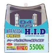WFR-N55D4 [HIDバルブWFR-N55D4]