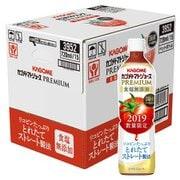 カゴメ トマトジュースプレミアム 食塩無添加 720ml×15本入り
