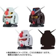 機動戦士ガンダム EXCEED MODEL GUNDAM HEAD 02 1個 [コレクショントイ]
