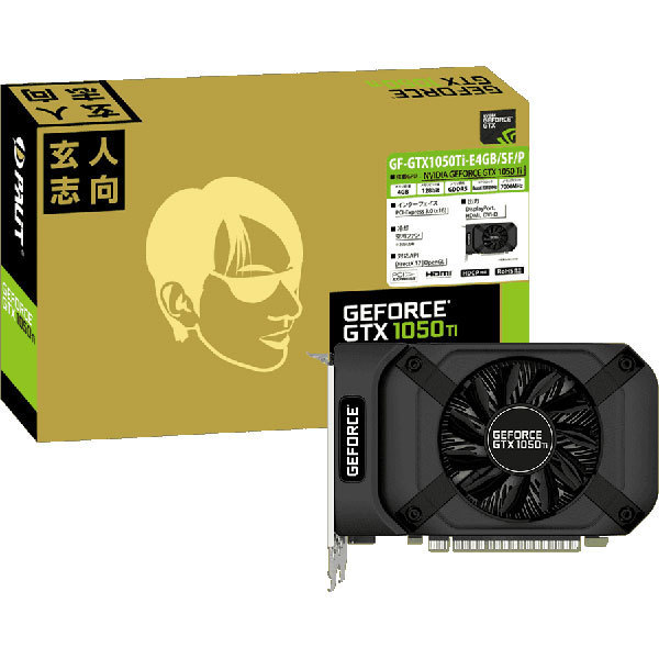 GF-GTX1050Ti-E4GB/SF/P [NVIDIA GeForce GTX 1050Ti 搭載 グラフィックボード]