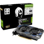 GF-GTX1050Ti-E4GB/DF3 [NVIDIA GeForce GTX 1050Ti 搭載 グラフィックボード]