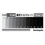 NZ-PT001 [サンハヤト 露光テストチャート]