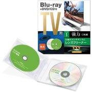 AVD-CKBRDC [Blu-ray+DVD/CD用レンズクリーナー(2枚組)]