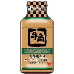牛角プレミアム 北海道ガーリックバター醤油だれ 185g