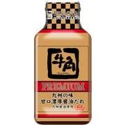 牛角プレミアム 九州甘口濃厚醤油だれ 195g