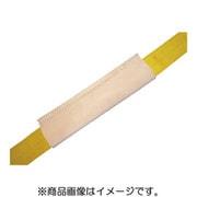 PGL0500200 [田村 ベルトスリング用当てもの PGL 50×200 革製筒状]