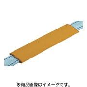 PWL0500200 [田村 ベルトスリング用当てもの PWL 50×200 ホース状]