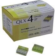 QLX-4-JP-YCL [JAPPY 差込形電線コネクタ クイックロック 極数4]