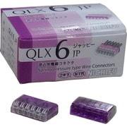 QLX-6-JP-PCL [JAPPY 差込形電線コネクタ クイックロック 極数6]