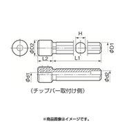 PH0512-60 [京セラ 内径加工用ホルダ]