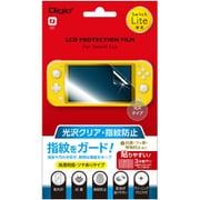 GAF-SWLFLS [Switch Lite用 液晶保護フィルム 光沢指紋防止]