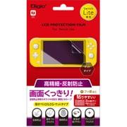 GAF-SWLFLH [Switch Lite用 液晶保護フィルム 高精細反射防止]