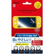 GAF-SWLFLKBC [Switch Lite用 液晶保護フィルム 光沢ブルーライトカット]