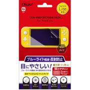 GAF-SWLFLGCBC [Switch Lite用 液晶保護フィルム 反射防止ブルーライトカット]