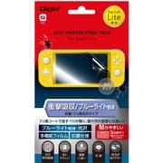 GAF-SWLFPKWBC [Switch Lite用 液晶保護フィルム 衝撃吸収光沢ブルーライトカット]