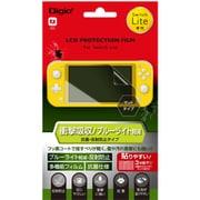 GAF-SWLFPGWBC [Switch Lite用 液晶保護フィルム 衝撃吸収反射防止ブルーライトカット]