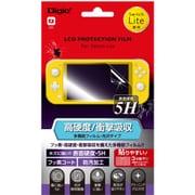 GAF-SWLFPK5H [Switch Lite用 液晶保護フィルム 高硬度5H衝撃吸収光沢指紋防止]
