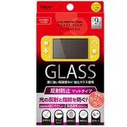 GAF-SWLGFLG [Switch Lite用 液晶保護ガラス 反射防止]