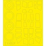 EDUEX659 Do217N-1 塗装マスクシール ICM用 [1/48スケール 塗装マスクシール]